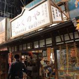 映画「めんぴり」の撮影現場に潜入!<br/>福岡・百道浜が昭和にタイムスリップ??